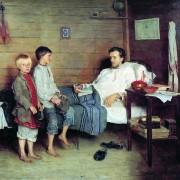 N. Bogdanov Belsk