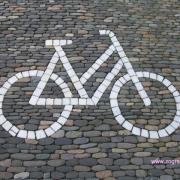Zografos bike II