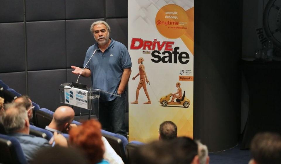 drive_safe_zografos