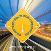 driving.org