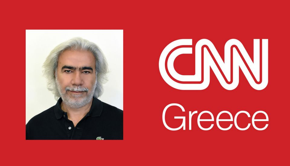 zografos CNN 3 copy