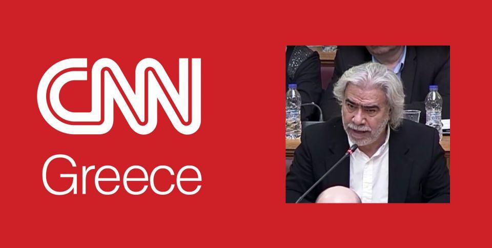 zografos CNN 3.2019