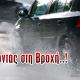 zografos-driving-rain II