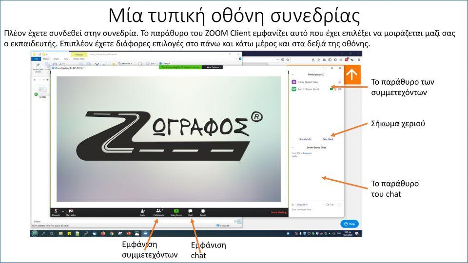 zoom_1.7